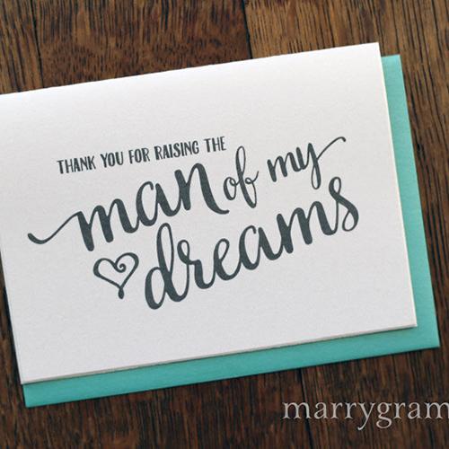 marrygrams